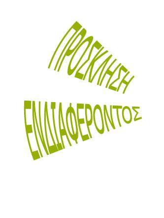 endiaf