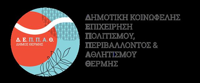 Logo deppath.gr